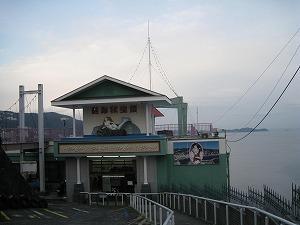 atami-hihokan1.jpg
