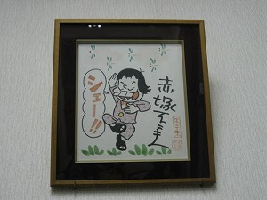 atami-hihokan19.jpg