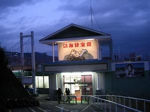atami-hihokan21.jpg