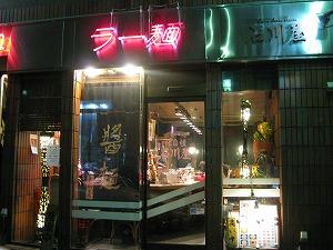 atami-ishikawaya1.jpg