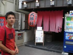 hamamatutyo-taisyoken4.jpg