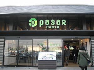 hanyu-pasar2.jpg