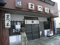 ito-matsumoto1.jpg