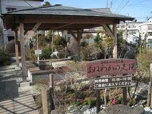 ito-yonewaka-park1.jpg