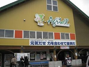 kawaguchi-street2.jpg