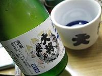koenji-taisyo87.jpg