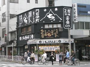 koto-chomolungma1.jpg