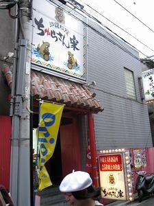 koto-chura1.jpg