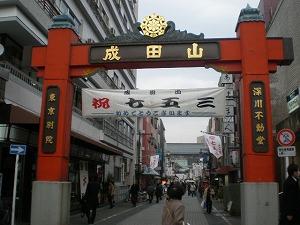 koto-fukagawafudou1.jpg