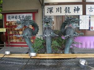 koto-fukagawafudou6.jpg
