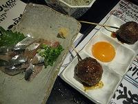 koto-guridocchin8.jpg