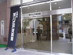 koto-street12.jpg