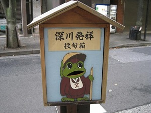 koto-street13.jpg