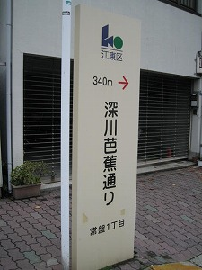 koto-street14.jpg