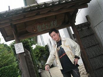 koto-street16.jpg