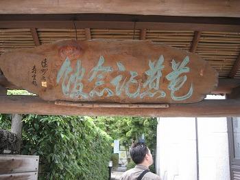 koto-street17.jpg