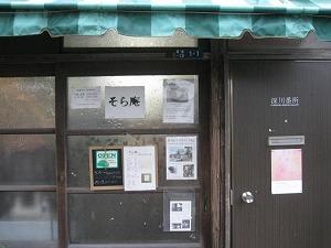 koto-street24.jpg