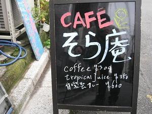 koto-street25.jpg