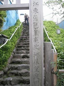 koto-street28.jpg