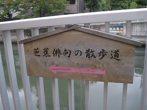 koto-street43.jpg