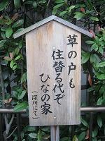 koto-street45.jpg