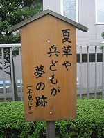 koto-street51.jpg