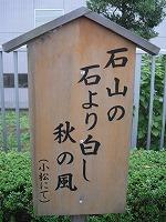 koto-street57.jpg