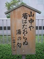 koto-street58.jpg