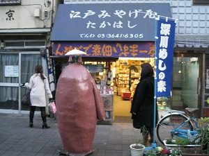 koto-street62.jpg