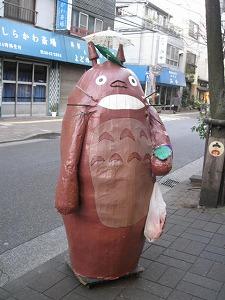 koto-street63.jpg