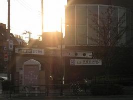 koto-street64.jpg