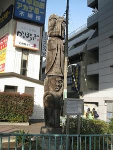 koto-street66.jpg