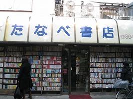 koto-street70.jpg