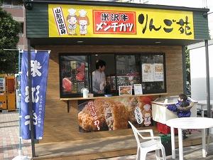 koto-street72.jpg