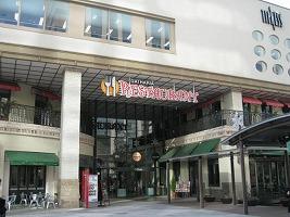 koto-street75.jpg