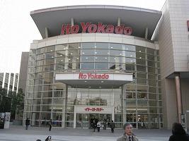 koto-street76.jpg