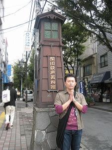 koto-street8.jpg