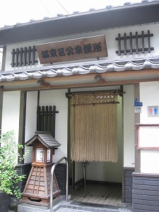 koto-street9.jpg