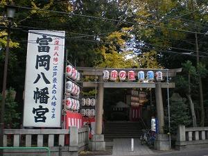 koto-tomiokahachimangu1.jpg