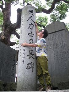 koto-tomiokahachimangu18.jpg