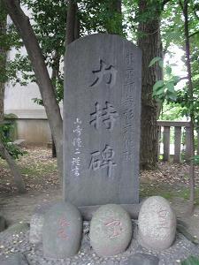 koto-tomiokahachimangu21.jpg