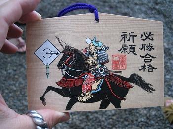 koto-tomiokahachimangu26.jpg