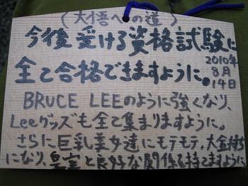 koto-tomiokahachimangu27.jpg