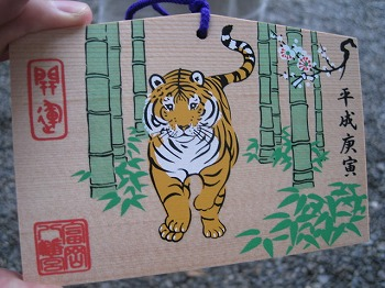 koto-tomiokahachimangu29.jpg