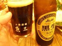 koto-uozo6.jpg