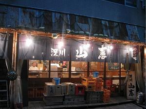 koto-yamaken1.jpg