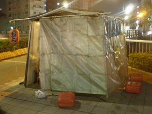 koto-yatai2.jpg