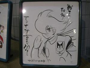 morishita-bunka-center10.jpg