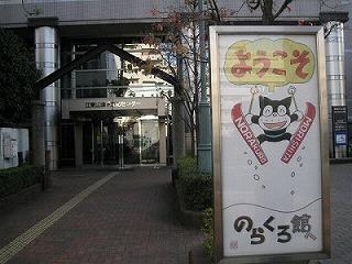morishita-bunka-center2.jpg