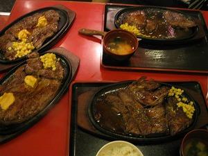 nakano-steak-tei7.jpg
